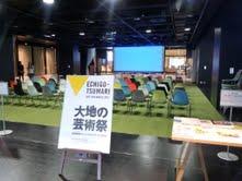 渋谷ヒカリエ初体験、d47食堂にてビジネスランチ_e0123104_7133522.jpg