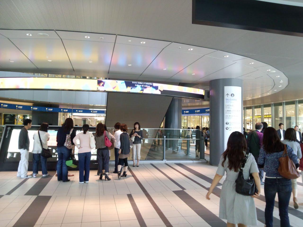 渋谷ヒカリエ初体験、d47食堂にてビジネスランチ_e0123104_75523.jpg
