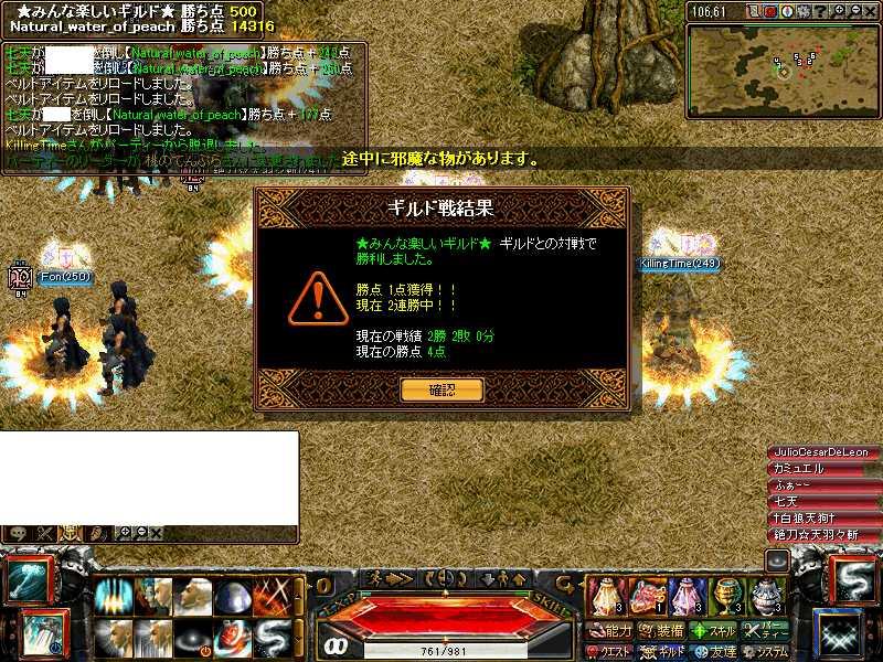 b0214607_1125268.jpg