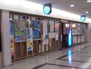 産業医の研究会のあと レストラン OKINAWA_a0194908_005339.jpg