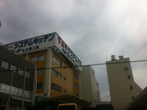 Takara standard_e0149215_233853100.jpg