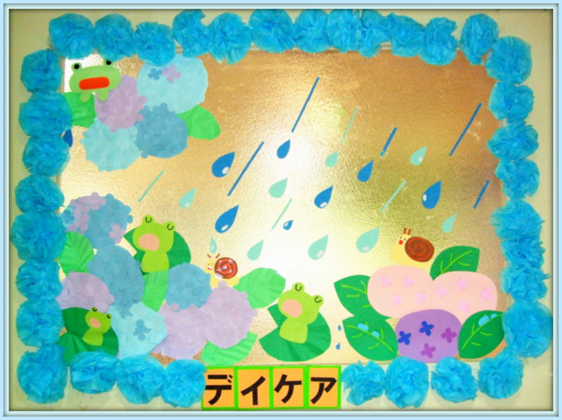 梅雨の季節_c0221418_158289.jpg