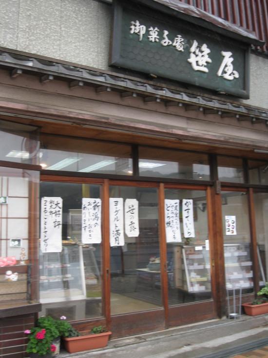 「和菓子」の世界に~☆_a0125419_17385186.jpg