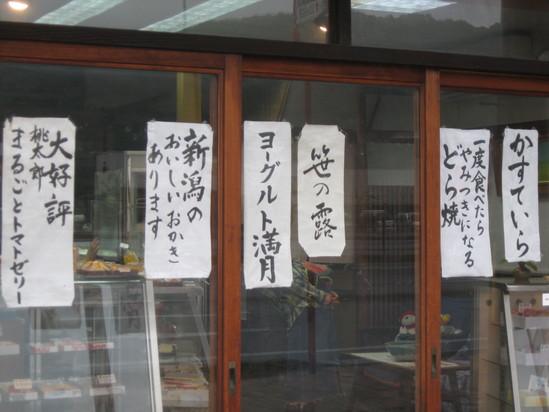 「和菓子」の世界に~☆_a0125419_1739463.jpg