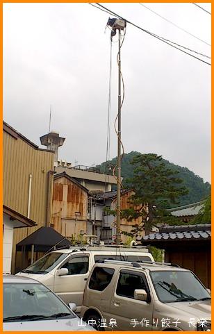 情報6レオスタは、山中温泉から生中継の巻_a0041925_22484818.jpg