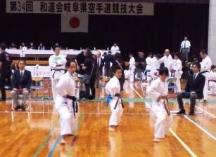 第34回和道会岐阜県空手道競技大会_d0010630_10364124.jpg