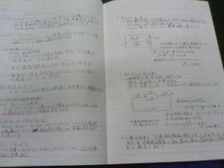 b0007835_7544262.jpg