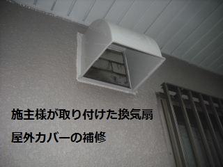 f0031037_18543361.jpg