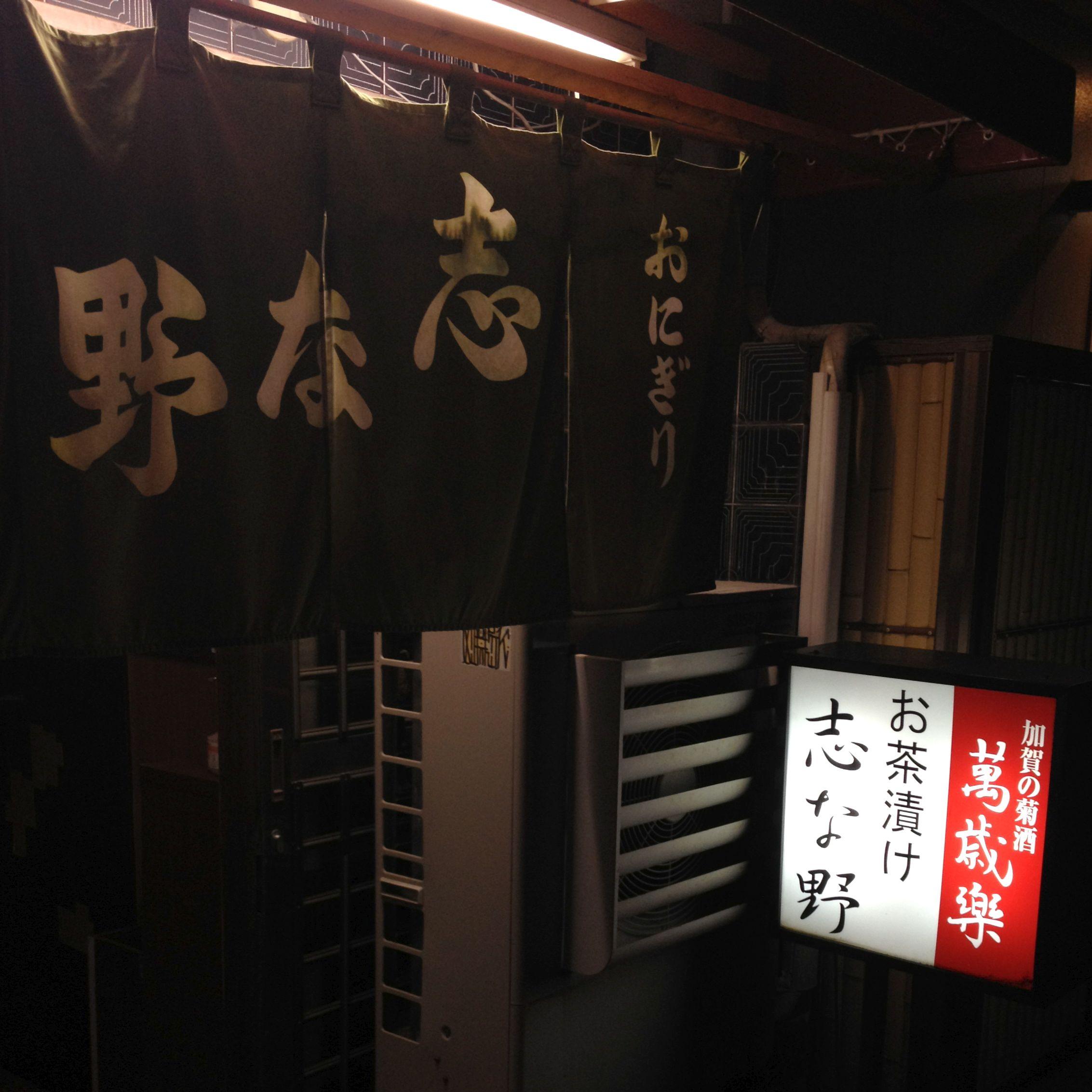 石川&富山ラジオ出演等レポ☆_a0271541_22332859.jpg