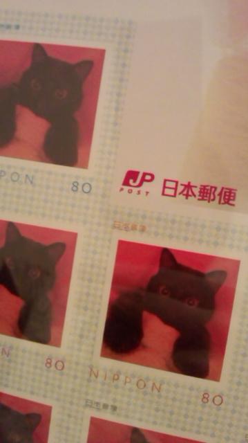 うさぎ切手_e0114246_8805.jpg