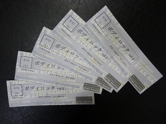 兵庫県 姫路 TATTOO(タトゥー)刺青_a0148054_21442416.jpg