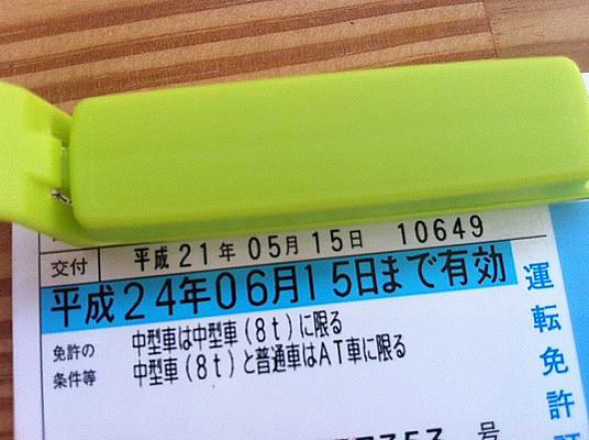 d0231854_757363.jpg