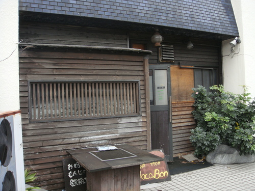 20120615 店舗がアパートに!!!_d0183056_16155613.jpg