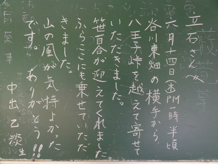 みさき里山クラブ定例活動日:シダ新芽刈り  by (TATE-misaki)_c0108460_1753144.jpg