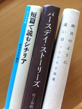 omnibus : 雑雑日記(