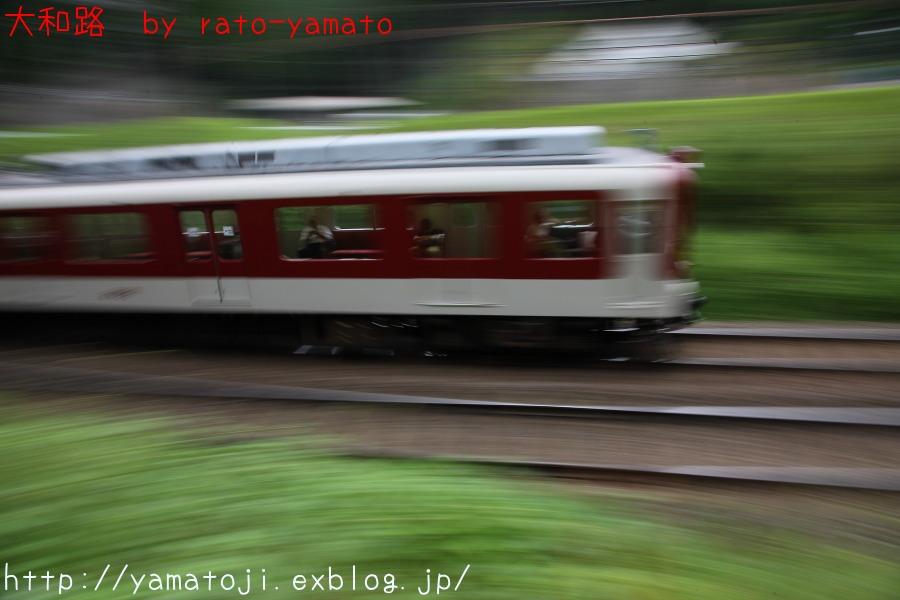 f0236776_1954554.jpg