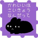 d0247281_2032555.jpg