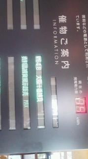 2012/5/29  NMB48  岸和田浪切ホール_d0144184_22593388.jpg