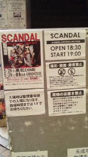 2012/5/28  SCANDAL  高松DIME_d0144184_2301355.jpg