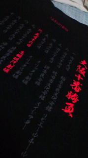 2012/5/16 NMB48  高槻市現代劇場_d0144184_23834.jpg