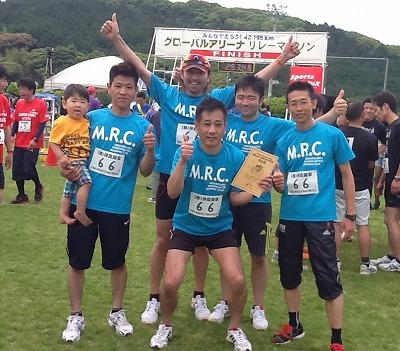 初めてのリレーマラソン_f0220089_19184444.jpg