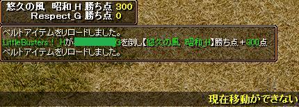 d0081603_11153055.jpg