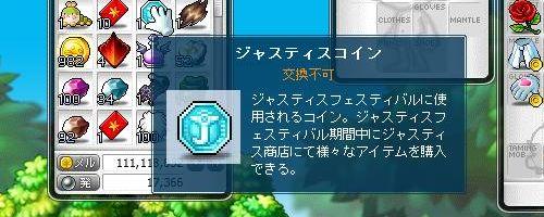 f0006510_491020.jpg