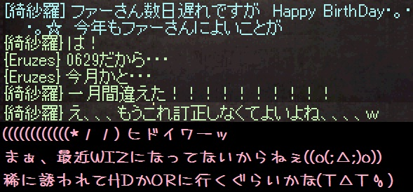 f0072010_209473.jpg