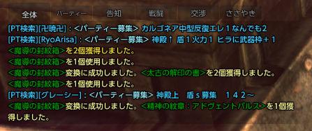 b0033612_140405.jpg