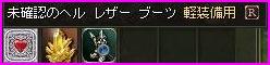 b0062614_3513926.jpg