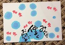 絵手紙教室_e0202518_22452549.jpg