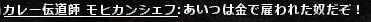 b0236120_18335570.jpg