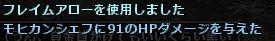 b0236120_18423698.jpg