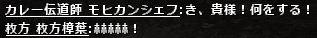 b0236120_1843263.jpg