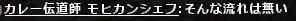 b0236120_185237.jpg