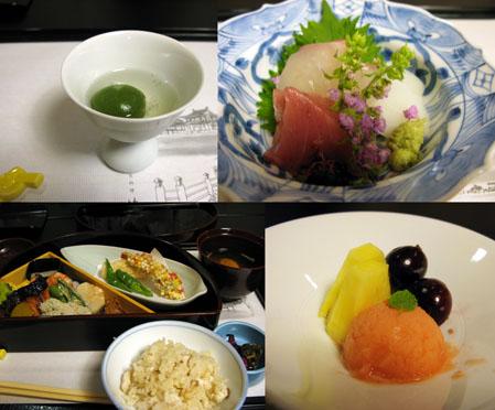 京都・宇治へ_f0129726_2234199.jpg