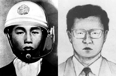 高橋克也と菊地直子両容疑者の逮捕に学ぶ、あてにならない手配写真。_e0158128_20411144.jpg
