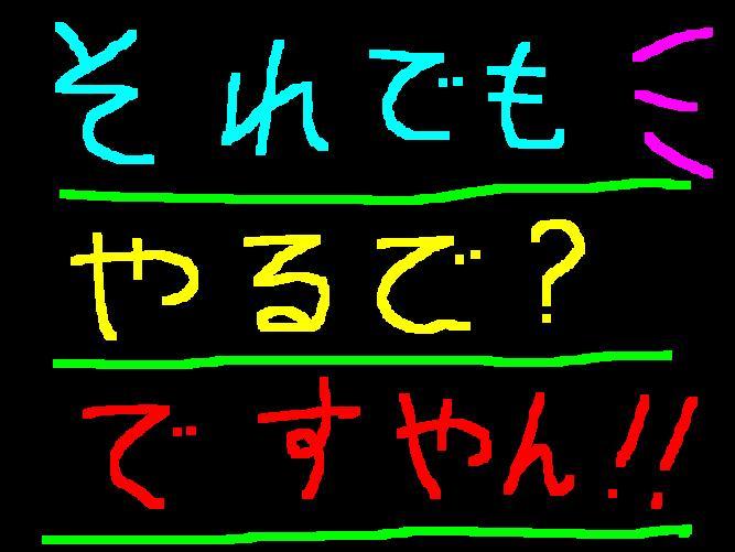f0056935_165845.jpg