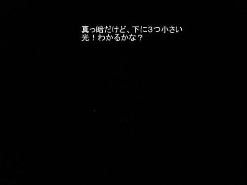 e0259738_7233033.jpg