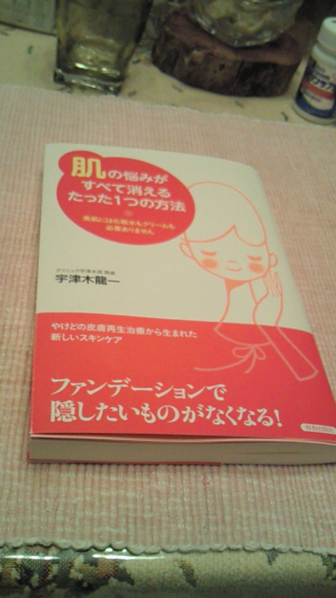 b0084241_21402587.jpg