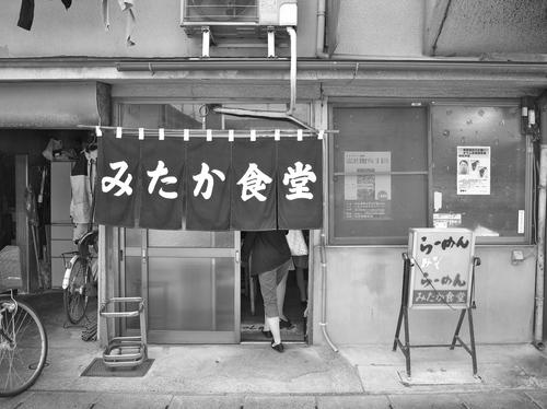 自転車の 福島市 自転車 安い : 自転車部♪お料理部♪写真部♪ ...