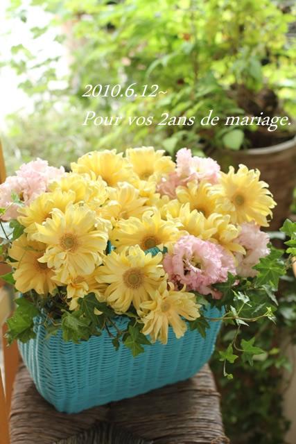 d0203649_20105487.jpg