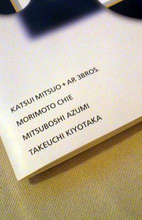 f0178153_195197.jpg