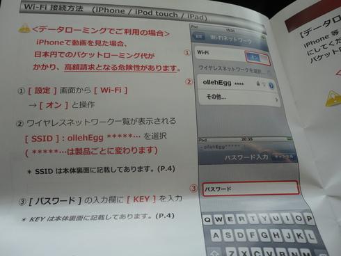 f0054260_175856.jpg