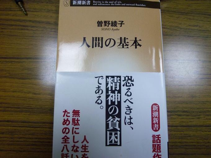 f0101965_85112100.jpg