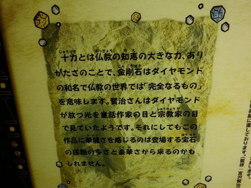 b0053478_1514927.jpg
