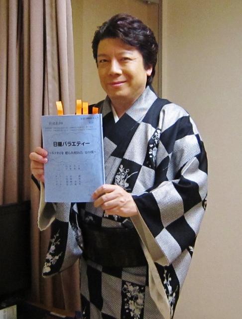 NHK‐第一R・日曜バラエティー・裏町酒_b0083801_17265935.jpg