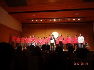 2012ファミリー音楽会!_d0050503_1039254.jpg