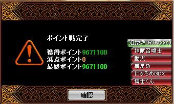 d0081603_169299.jpg