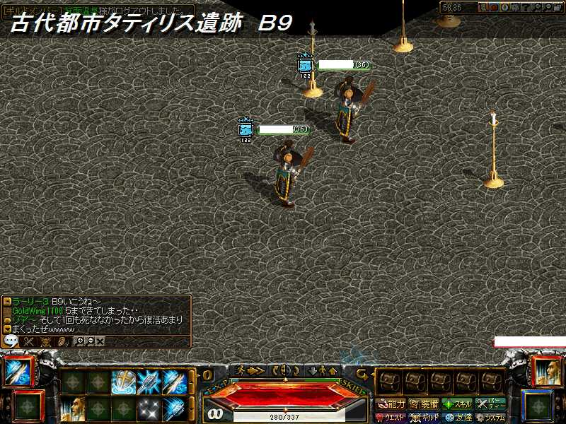 b0214607_858143.jpg